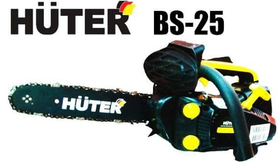 Huter bs 25