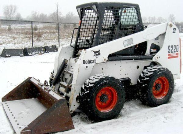 Бобкат S220