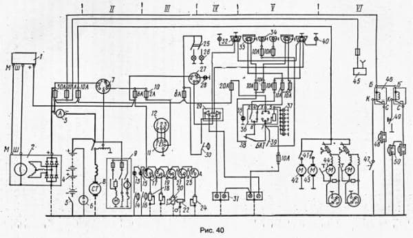 Электросхема КрАЗа