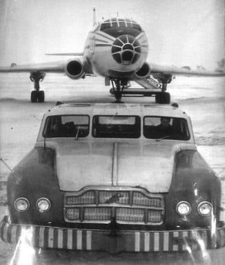 Аэродромный тягач МАЗ 541