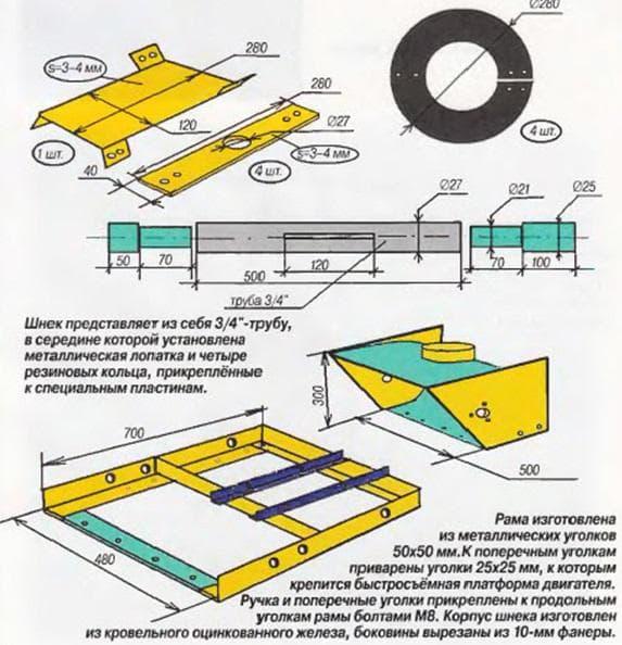 Схема-5