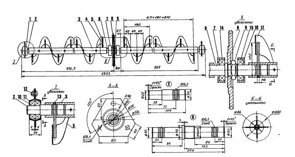 Схема изготовления 3