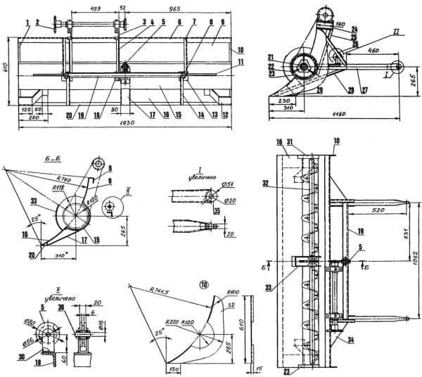 Схема-2