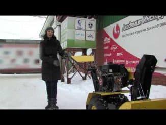 Снегоуборщик Целина