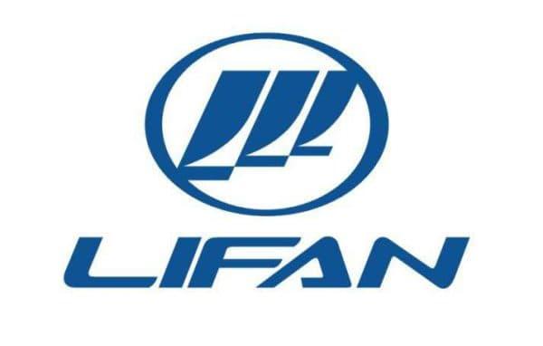 Компания Lifan